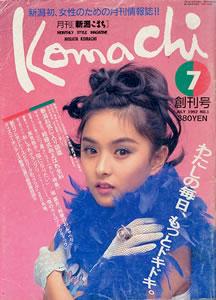 Komachi_co